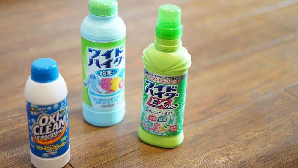 洗剤と漂白剤だけでできる色移りの落とし方