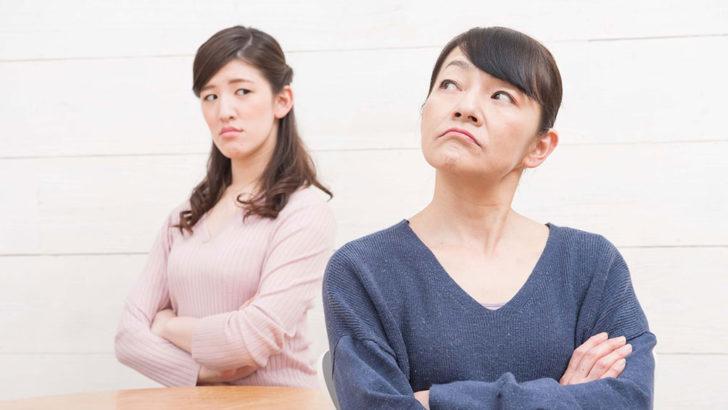 嫁姑関係が不仲になる前に!知っておきたいトラブルの原因と対処法