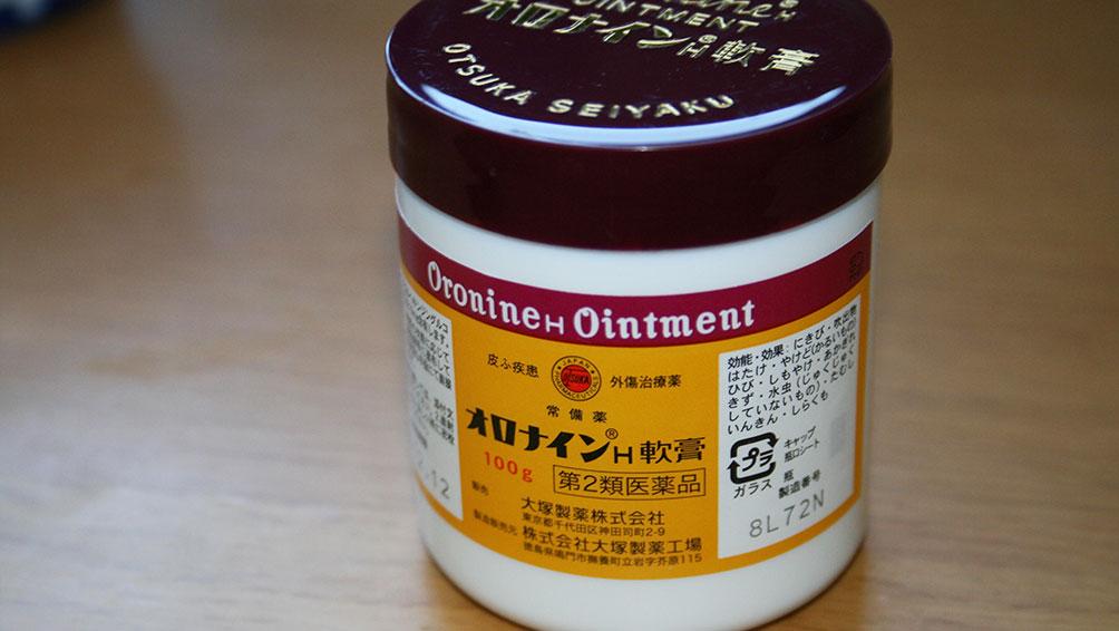オロナインを過剰に塗ると肌を痛める