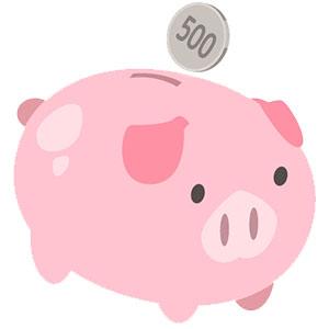 無理のない感覚で楽しく貯められる500円玉貯金