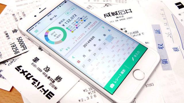新婚生活必須の家計簿は、無料アプリで簡単に管理できる!
