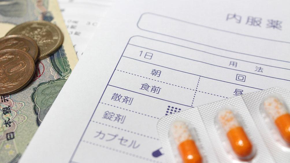 セルフメディケーション税制と医療費控除の違いは?