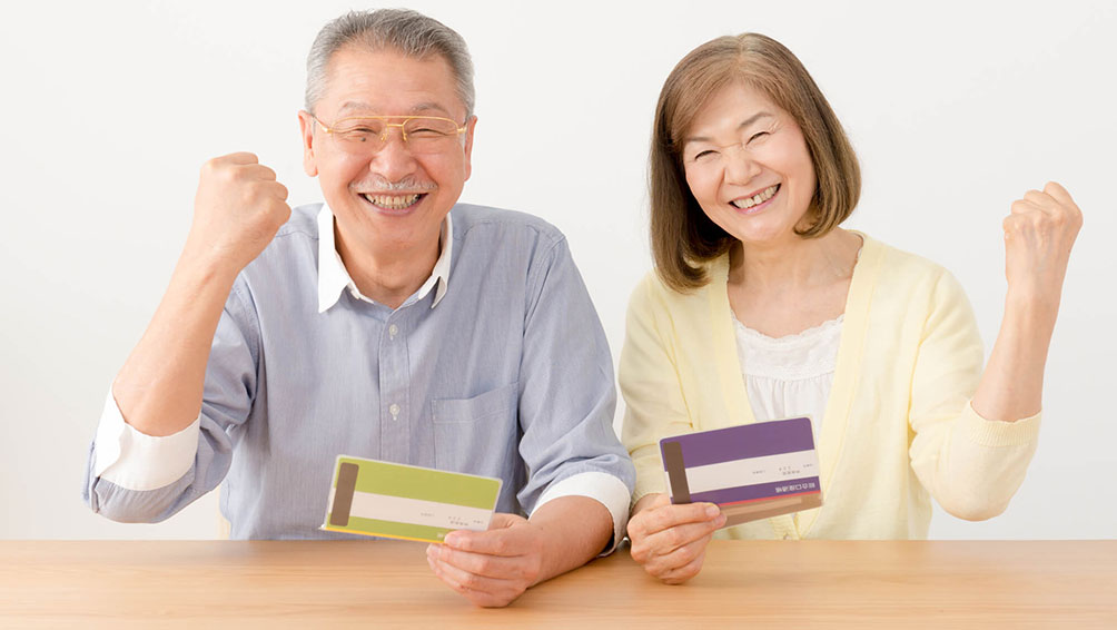 持家のメリット①:老後の住居費負担が少ない