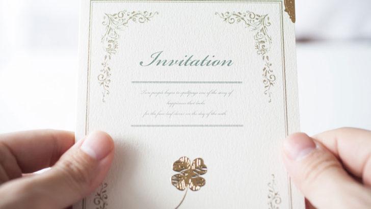 結婚式の招待状を手作りする時の作り方&注意点まとめ