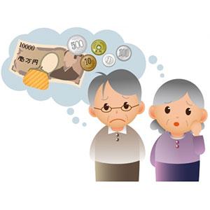 公的年金だけでは心配な時に!個人年金保険