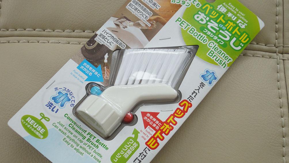 バケツを使わなくてもサッシを掃除できる!