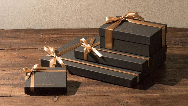 プレゼントに財布・バッグをあげたい!隠れた名店はどこ?