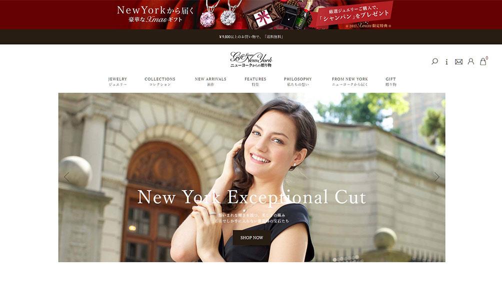気品のある王道アクセサリーが好きな女性は「ニューヨークからの贈り物」