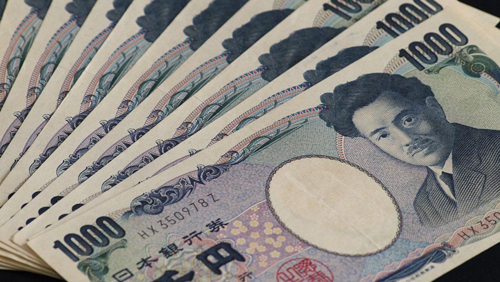 ふるさと納税の「自己負担2,000円」とは?