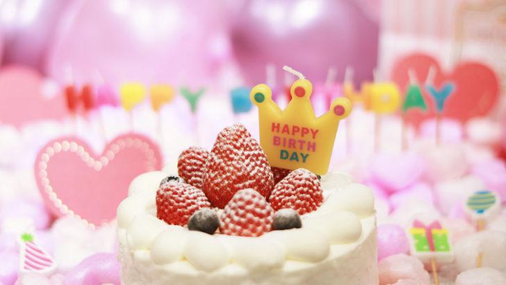 家族の誕生日に用意したい!素敵なバースデーケーキ【宅配編】