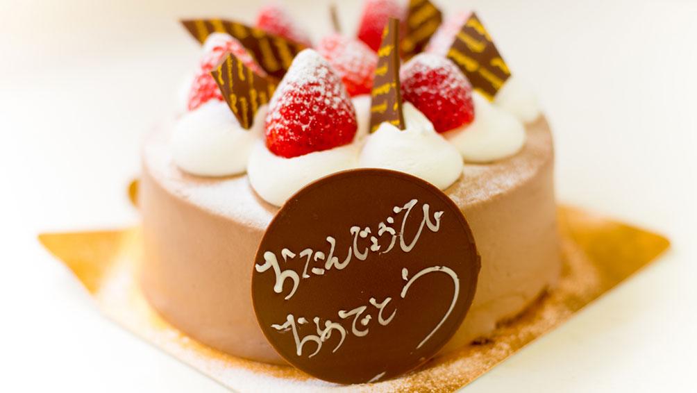 喜ばれるデザインの誕生日ケーキを大切な方へ