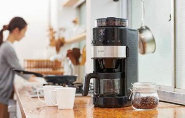珈琲初心者向け!コーヒーメーカーの種類とおすすめブランドを紹介