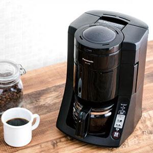 好みの味に近付けるミル付きドリップ式「沸騰浄水コーヒーメーカー」