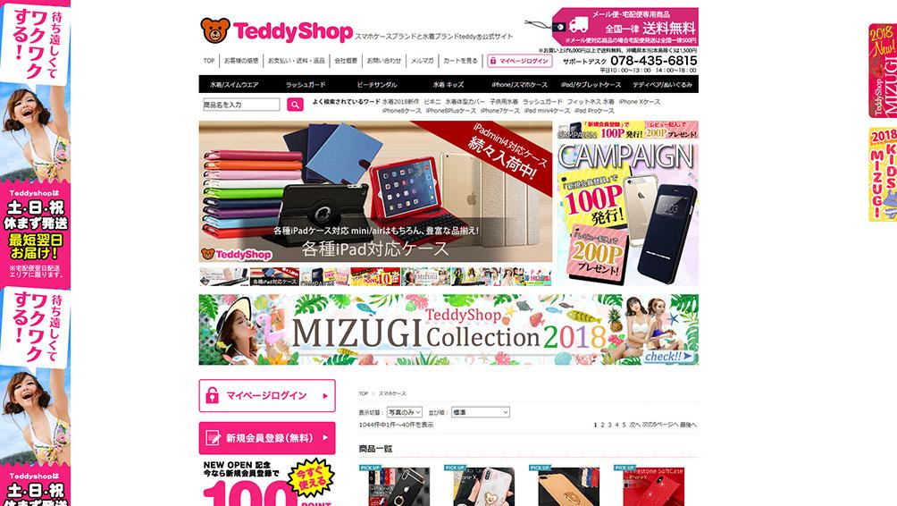 TeddyShop(テディーショップ)