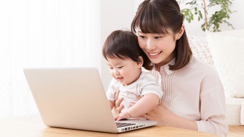周囲のサポートを借りながら、子育てと仕事の両立を目指そう!