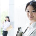 主婦から社会へ!仕事探しの時に知っておきたいポイントと効率的な探し方