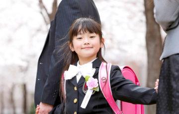 【プロ執筆】公立・私立・国立の違いは?小学校受験の準備の前に知っておきたい基礎知識