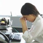 仕事に疲れを感じたらメンタルヘルスチェックを!ケアや対策も併せて紹介