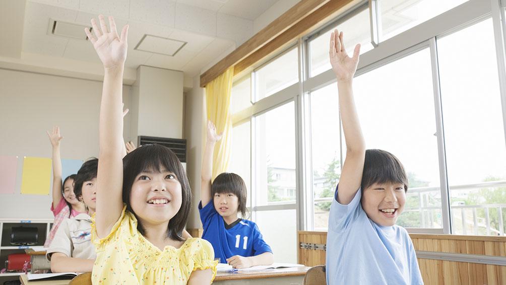学校選択制度で、学校の規模を選択しよう!