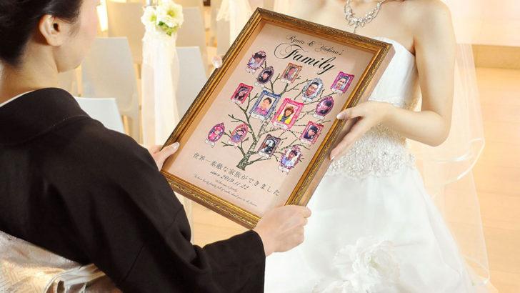 結婚式で渡す両親へのプレゼントの相場は?喜ばれる人気アイテムは何?