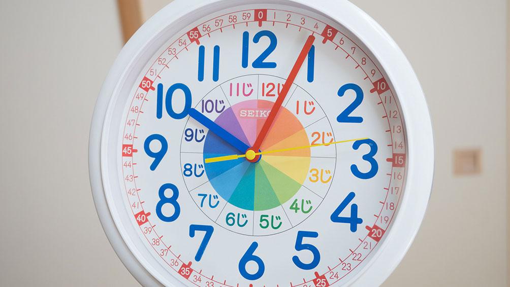 時計の読み方を学んでおこう
