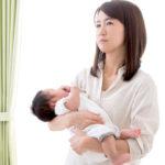 産後うつはいつまで続く?原因・症状・対処法も紹介!