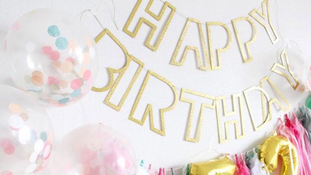 誕生日は部屋の飾りつけを手作りで♪低コストなのに素