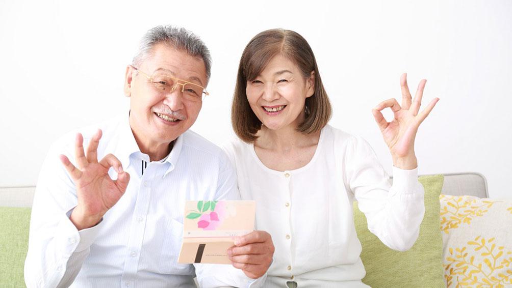 老後のくらしや資産運用もファイナンシャルプランナーに相談して解決!