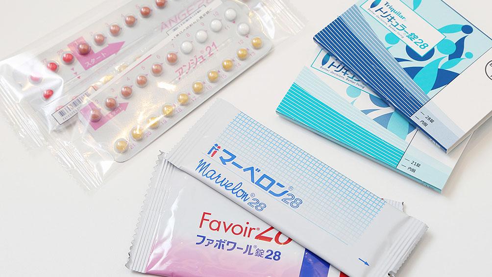 試してみたいけどちょっと不安…「低用量ピル」ってどんな薬なの?