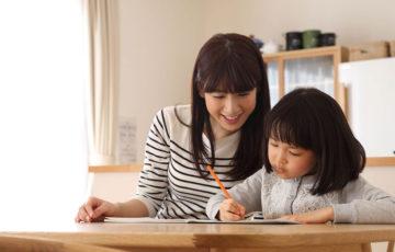 【プロ執筆】小学校の入学準備で取り組んでおきたい勉強はコレ!