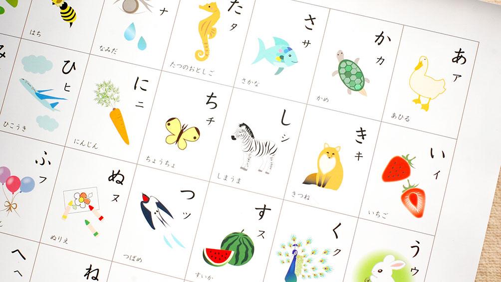 国語の勉強に備えよう!