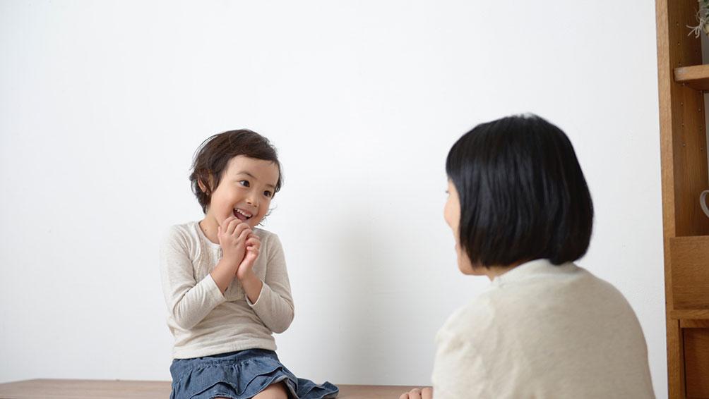 「聞く力」と「話す力」も身に付けよう!