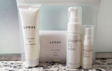敏感肌でもエイジングケアが叶う!LUNAS(ルーナス)のプラケアEQを体験