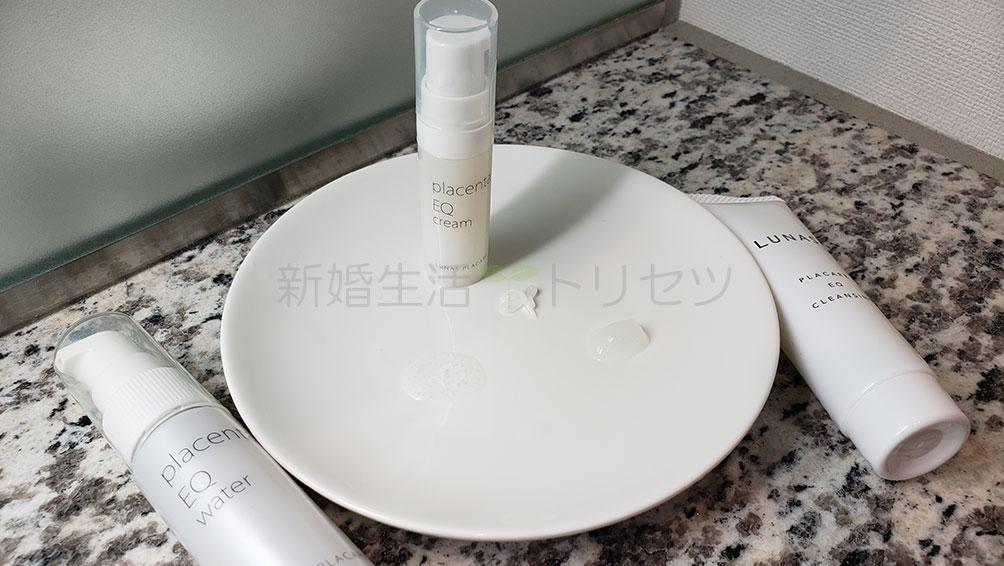 化粧水・クリームの使用感や保湿力を調査!