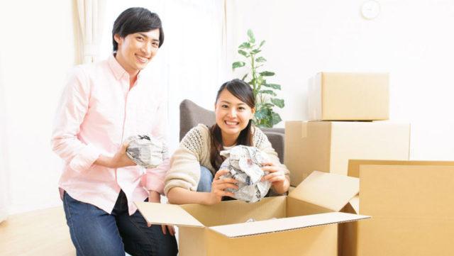 結婚後の新生活費用はいくら必要?準備しておきたいお金と内訳
