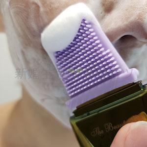 1.クレンジング洗顔モード