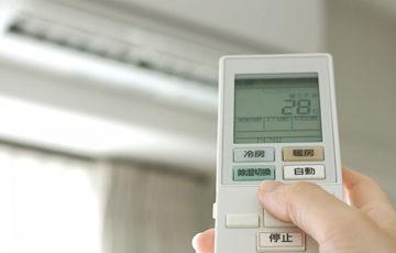省エネ家電ってどのくらい良いの?製品の特徴と選ぶ時のコツ