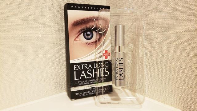 まつ毛を伸ばす美容液「エクストラロングラッシュ」は効果が出るのか体験で証明!
