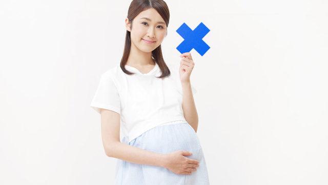 湿布や塗り薬、目薬は妊娠中でも使える?妊婦と薬の正しい付き合い方