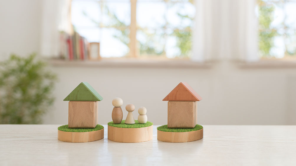 住宅購入の年齢制限