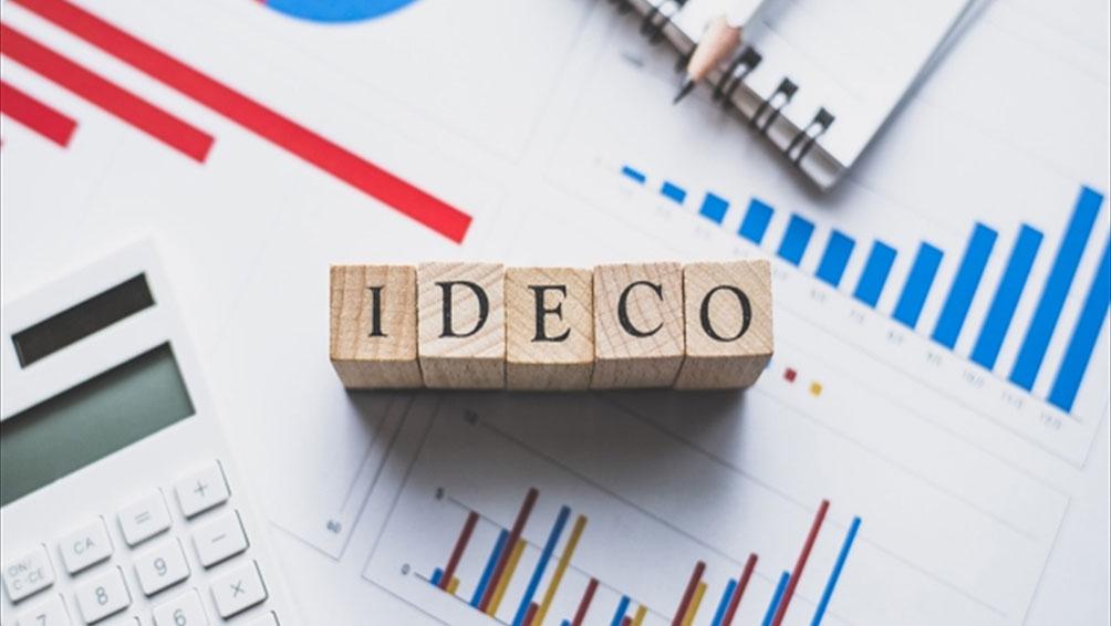 iDeCoに加入するメリットはどんなものがある?