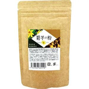アイシー製薬 菊芋の粉