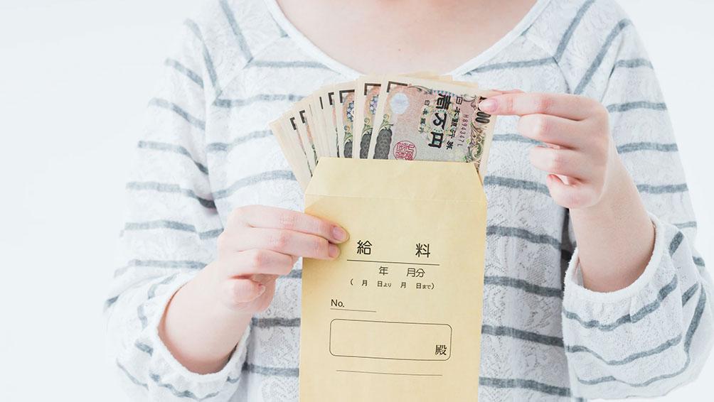 副業にかかる税金の種類は複雑?どうやって課税・非課税を判断すればいい?