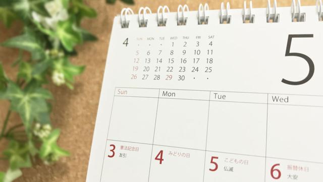 五月病になる原因はコレ!やっておきたい予防法と改善策を調査